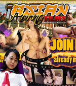 Asian Porno Films Adult Review