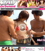 JAV On Demand Adult Review